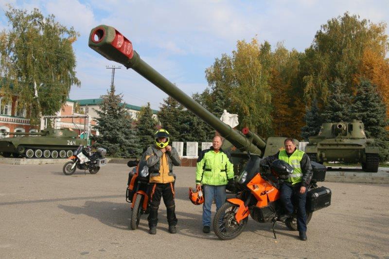 Russia Big Camera 233